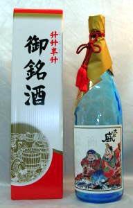 日本酒 大日盛·祝酒 升升半升(ますますはんじょう)4500ml