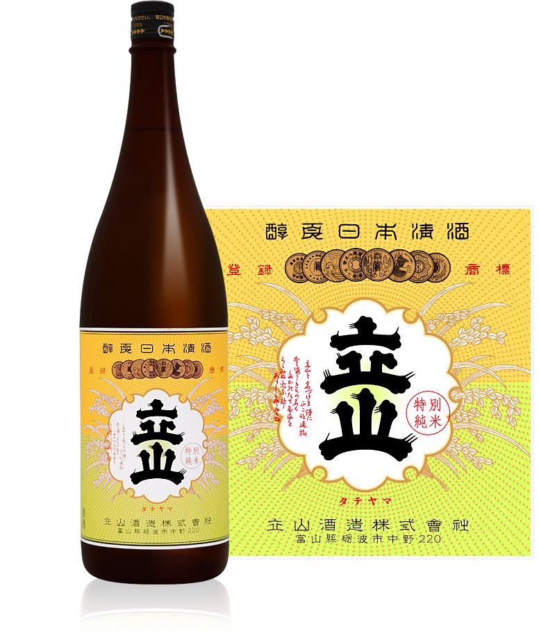 日本酒 特別セール品 純米 立山1800ml 半額 箱なし