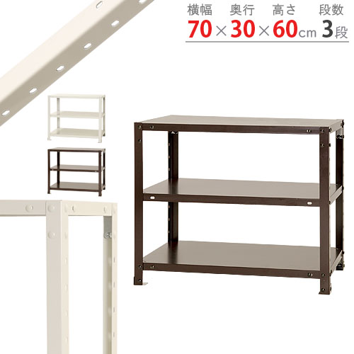 780e Wooden Ladder Shelving?