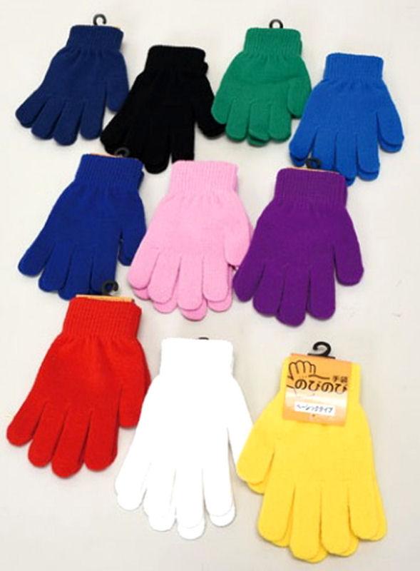 子供から大人までのびのび手袋 100双激安  まとめ買い