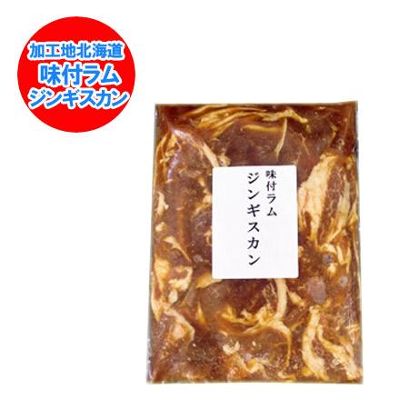 焼肉 ラム肉 ジンギスカン お得 特製 ラム肉 ジンギスカン 1kg(1000 g・味付き) 価格 1790円