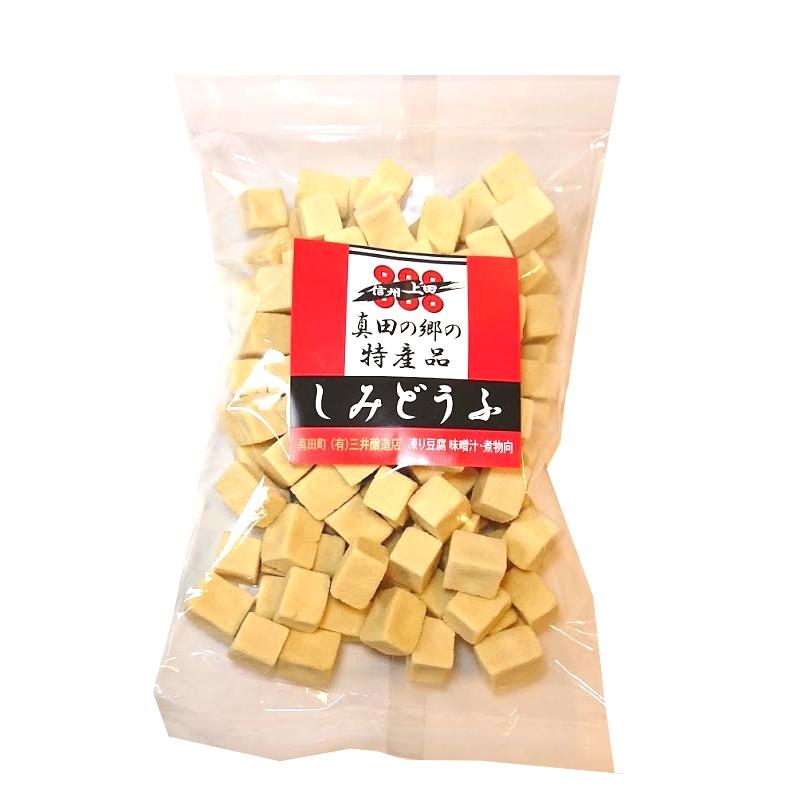 信州の健康食品 しみどうふ 凍り豆腐 高野豆腐 コロ(サイコロ型タイプ)110g