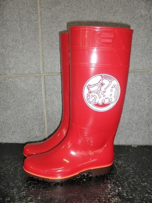 ザクタス耐油長靴Z01 超安い レッド 価格交渉OK送料無料 日本製 魚河岸2プリント入り