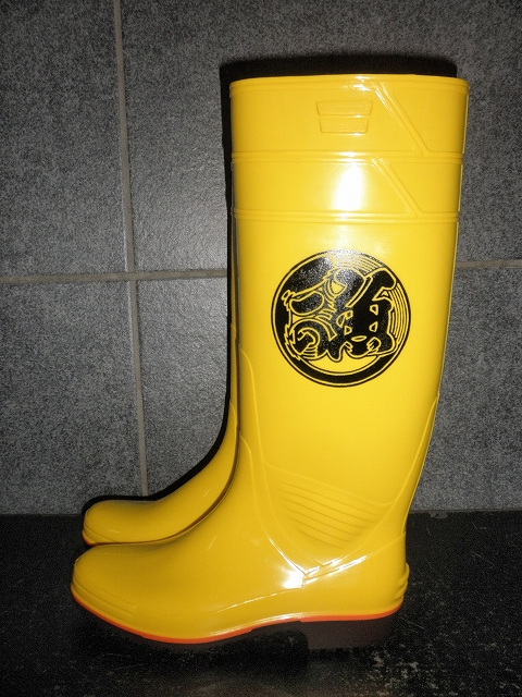 ザクタス耐油長靴Z01 イエロー 日本製 在庫処分 魚河岸2 流行のアイテム プリント入り