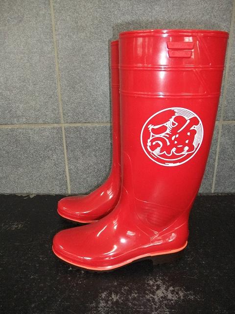 売買 ザクタス耐油長靴Z01 国際ブランド レッド 日本製 魚河岸1プリント入り