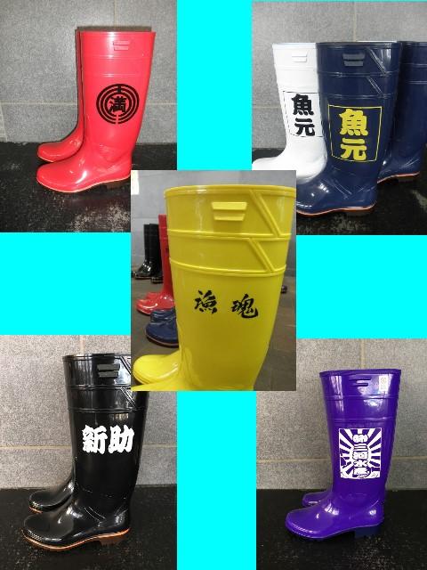 1足でもオリジナルプリント マーケティング 入荷予定 幅10cm×縦12cmまでの大きさで 会社やサークルのロゴや文字を入れられます PVC製耐油長靴用オリジナルプリント代 初回のみ別途プリント用版代をご購入下さい