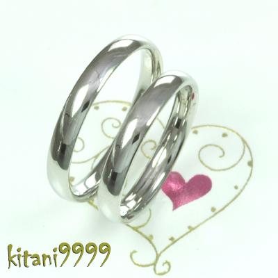 プラチナ900 New甲丸マリッジリング・ペアー ( Pt900 ) 結婚指輪・ペアーリング  『艶消し可能・ネーム彫り無料』