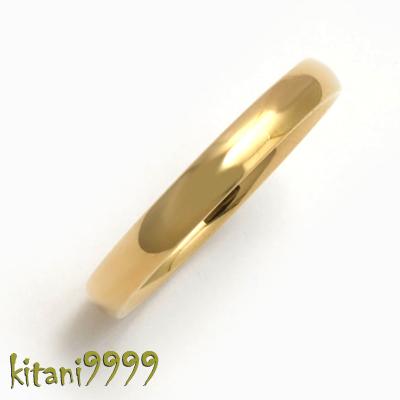 K18 イエローゴールド / New甲丸リング単品 サイズ計測ゲージ貸出し無料 『艶消し可能・ネーム彫り無料』
