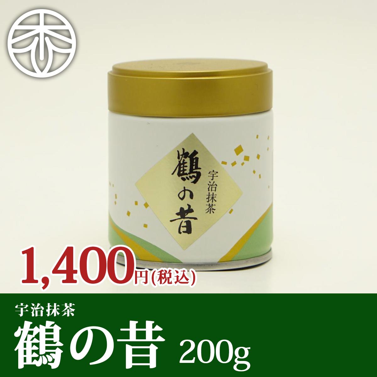 まろやかな味わいの宇治抹茶 宇治抹茶 鶴の昔 40g(旧「松の昔」)  宇治茶の木谷製茶場