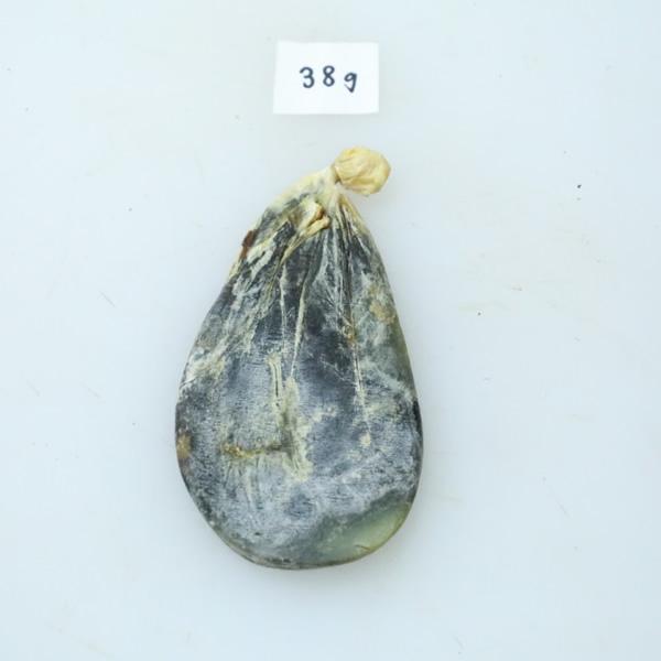 【北海道産】熊の胆嚢38g