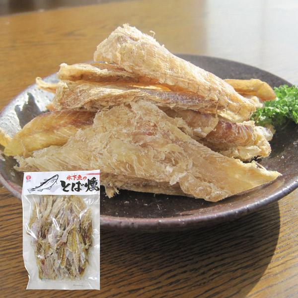 燻製の香り豊かな氷下魚 氷下魚のとば燻123g こまいのとばくん 江戸屋 国内正規品 おつまみ 珍味 酒の肴 テレビで話題