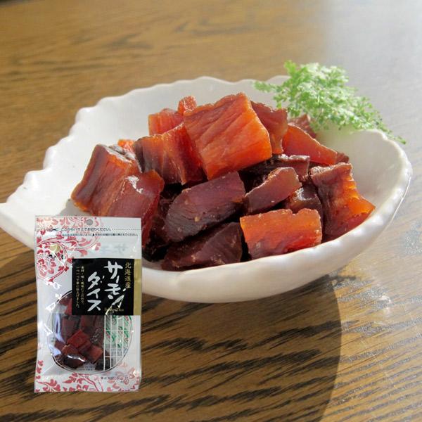 早割クーポン 北海道産 鮭とば がひと口サイズのおつまみに変身 サーモンダイス46g×10袋 祝日 大量購入価格 珍味 江戸屋 おつまみ 鮭トバ 酒の肴