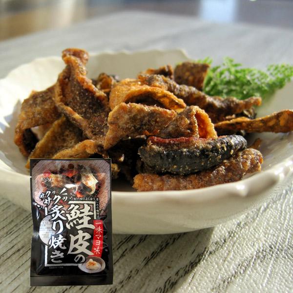 鮭皮がより香ばしくサクサクに 鮭皮の炙り焼き 一味マヨ味11g 全国一律送料無料 低価格 江戸屋 おつまみ 珍味 酒の肴