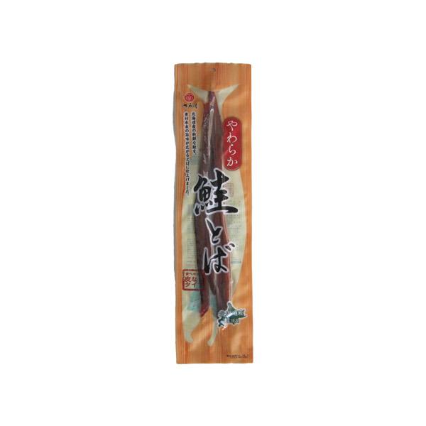 北海道産の食べやすい皮なしタイプのロング鮭とば 鮭トバ 無料サンプルOK 鮭とば 115g 酒の肴 珍味 おつまみ 江戸屋 爆買い送料無料