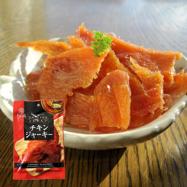 鶏むね肉をジャーキーにしました チキンジャーキー45g 江戸屋 おつまみ 珍味 待望 商い 酒の肴