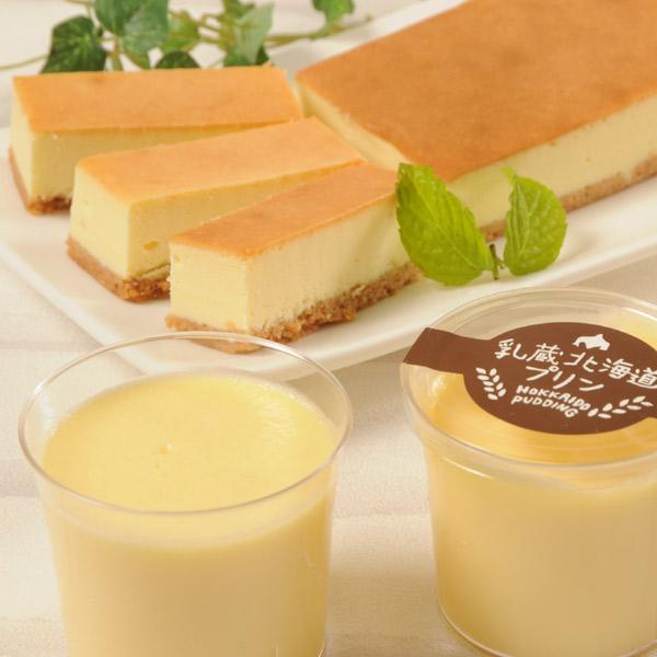 ストアー 送料無料 信憑 しっとり濃厚チーズケーキとなめらかプリン 北海道プリンとチーズケーキセット