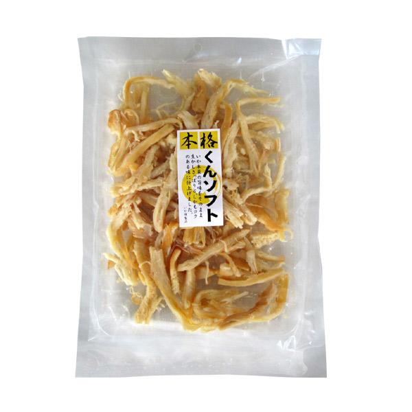 燻製のコクのあるやわらかいか珍味 激安☆超特価 くんソフト185g 江戸屋 酒の肴 おつまみ 珍味 ランキングTOP5