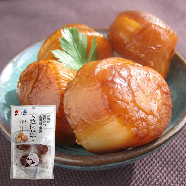 ワンランク上のちょっと贅沢な珍味です ミズ楢が薫りたつ北海道の燻製 大粒ほたて59g 江戸屋 酒の肴 おつまみ SALENEW大人気 珍味 永遠の定番