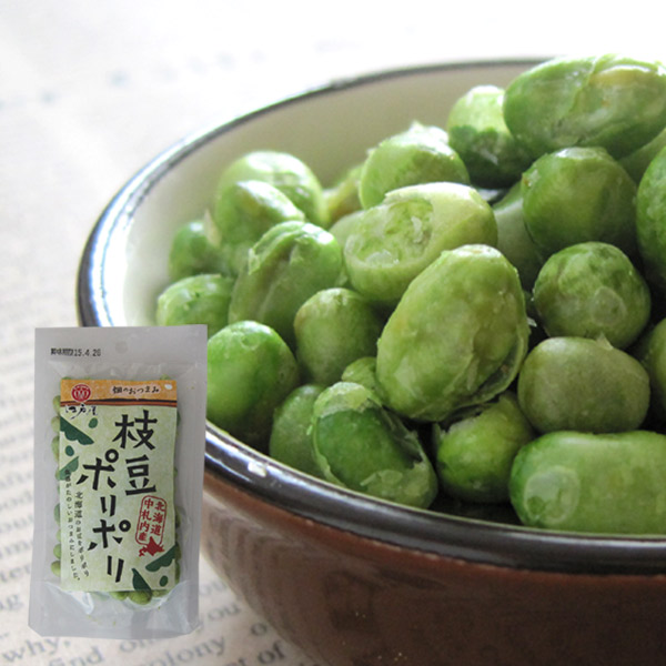 北海道十勝産の枝豆にこだわりました 枝豆ポリポリ22g 江戸屋 結婚祝い 珍味 酒の肴 おつまみ セール 登場から人気沸騰