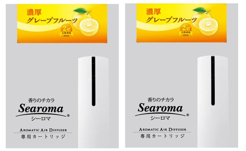 【濃厚グレープフルーツ】シーロマ T-20専用カートリッジ 2個セット〈BR〉消臭アロマ