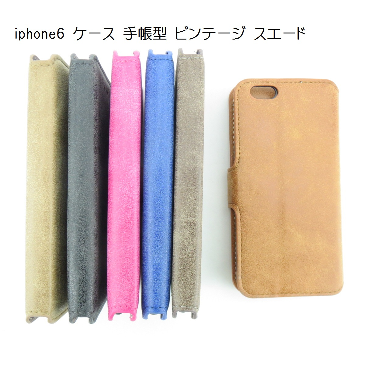手帳型 ビンテージスエード ケース 送料無料 日本メーカー新品 iphone6 6s 大決算セール カバー メール便 DM便 スエード ビンテージ