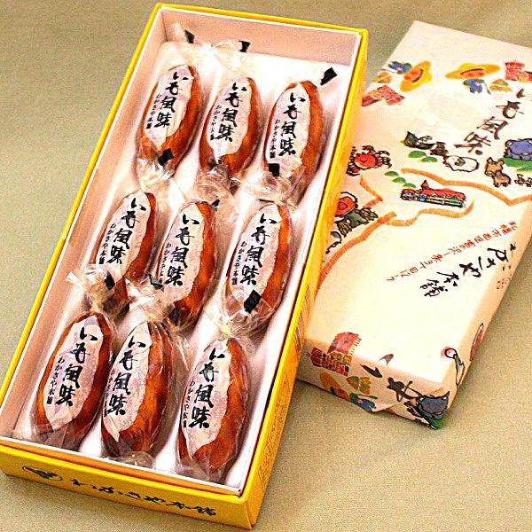札幌わかさや本舗の いも風味 【9個入】(dk-2 dk-3)