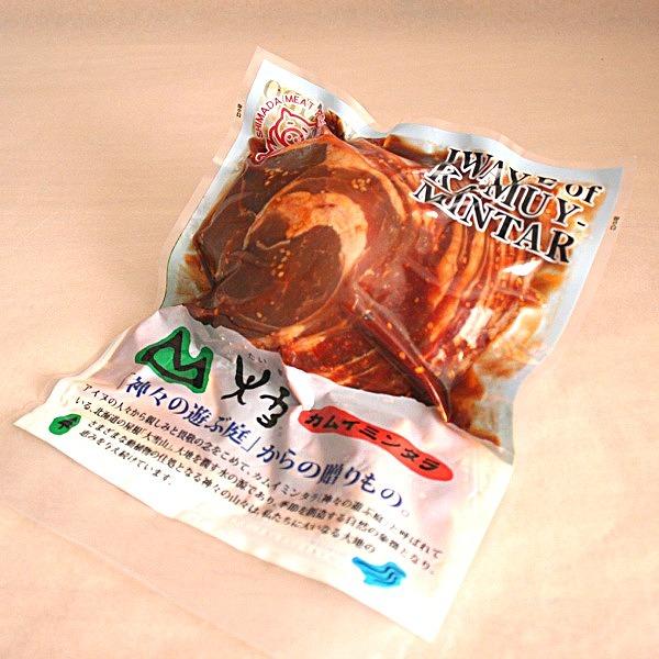 味つきラム肉ジンギスカン 500g dk-3 卓抜 dk-1 送料無料でお届けします