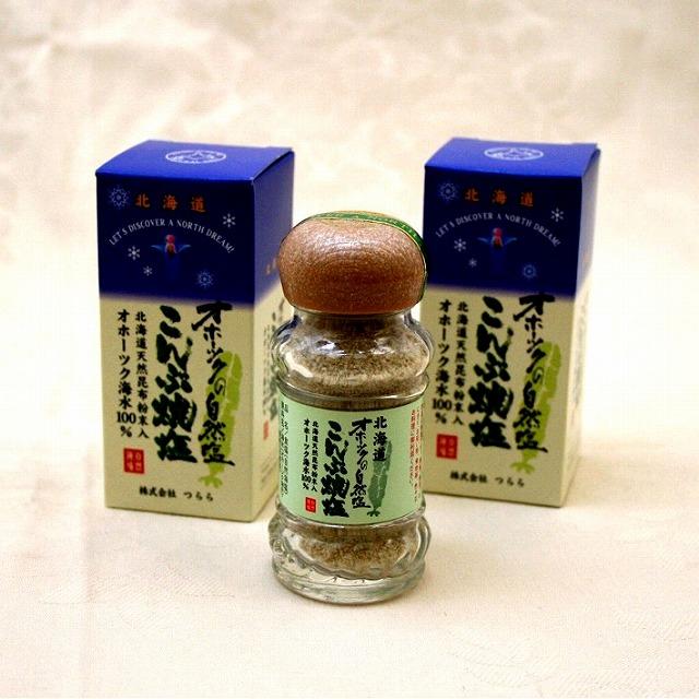 鄂霍茨克天然盐昆布 【Hokkaido】 (dk 2 dk-3)