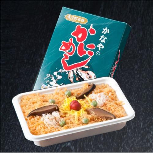 北海道名物駅弁 税込 長万部 かなやのかに飯 人気海外一番 かにめし dk-3 1食 dk-1