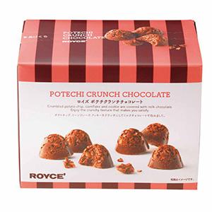 送料無料 ロイズ ポテチクランチチョコレート ROYCE 30箱入り1ケース ロイズの正規取扱店舗 (dk-2 dk-3)