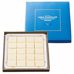 送料無料 ロイズ 生チョコレート 【ホワイト】 ROYCE 60箱入り1ケース ロイズの正規取扱店舗 (dk-2 dk-3)