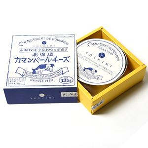 贈呈 北海道土産はもとより 食にこだわるみなさまに味わっていただきたいチーズです 北海道 ☆正規品新品未使用品 YOSHIMI dk-2 dk-3 カマンベールチーズ ヨシミ