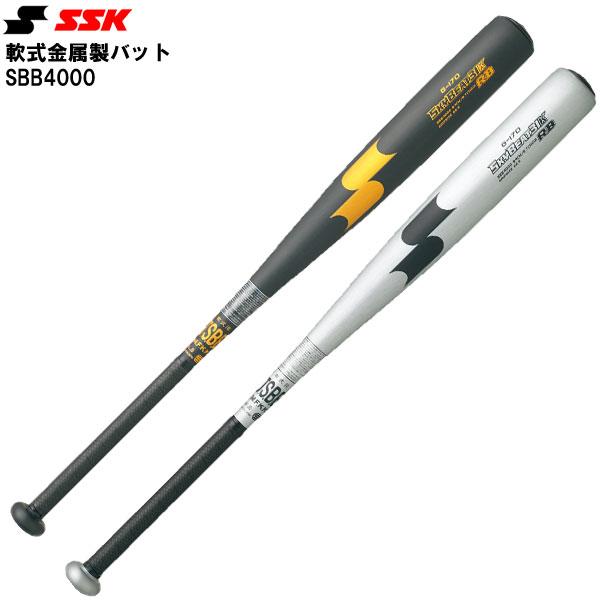 ◆送料無料◆SSK軟式金属製バットスカイビート31K RBSBB4000-N
