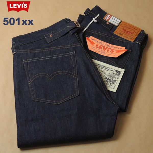 【Levi's リーバイス】 メンズ 501 XX ヴィンテージ 1937年モデル アメリカ製 375010010
