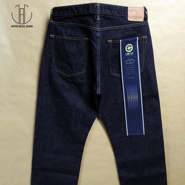 JAPAN BLUE JEANS ジャパン ブルー ジーンズ CIRCLE サークル 14.8oz ヴィンテージ 赤耳 クラシックストレート J401