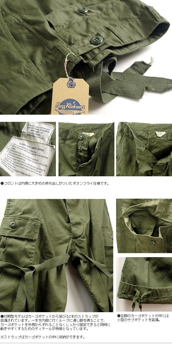 BUZZ 位位刁难府绸阿米尔鲥鱼 107 丛林疲劳裤 BR40927 东方企业