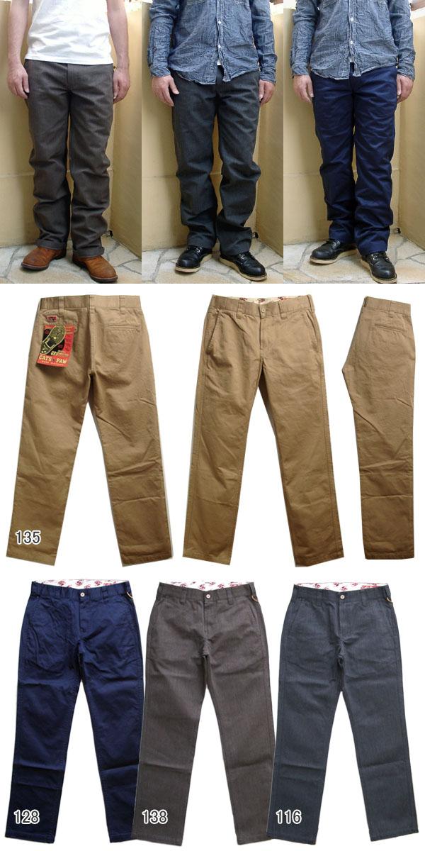 甘蔗甘蔗猫爪猫 POW workpants 斜纹棉布裤休闲 CP40850 东方企业