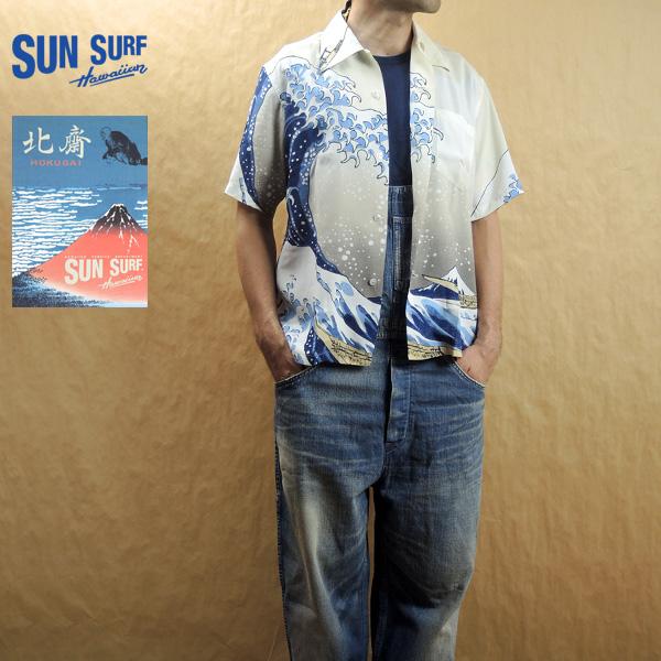 "SUNSURF サンサーフ × 北斎 スペシャルエディション ""神奈川沖波裏"" SS37651 東洋エンタープライズ"