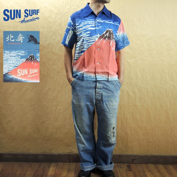 "SUNSURF サンサーフ × 北斎 スペシャルエディション ""凱風快晴"" SS37917 東洋エンタープライズ"