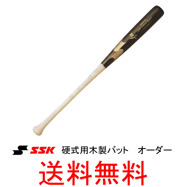 SSK(エスエスケイ) 硬式用木製バット オーダー メイプル PE0666BT 日本製【送料無料/オリジナル/オーダー/BFJ】