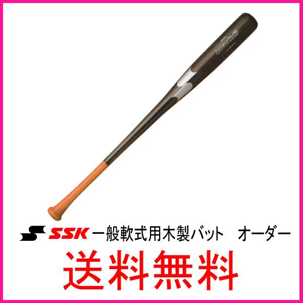SSK(エスエスケイ) 一般軟式用木製バット オーダー メイプル LPONW001 日本製【送料無料/オリジナル/オーダー】