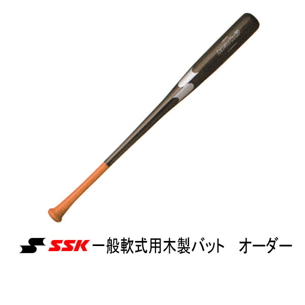 SSK エスエスケイ 一般軟式用木製バット オーダー LPONW002 日本最大級の品揃え 贈り物 メイプル 日本製 オリジナル