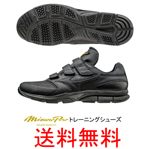 db5bf11d4ee04e 【刺繍無料】☆ミズノプロ(mizuno pro) ミズノプロトレーナー 11GT160100 ブラック×ブラック