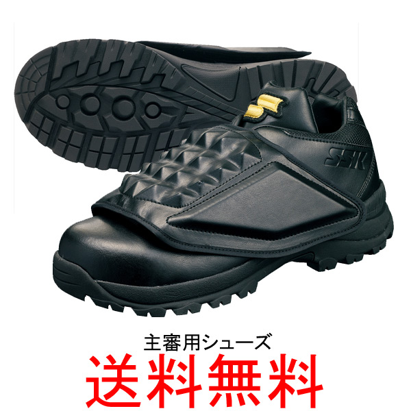 ★SSK(エスエスケイ) 主審用シューズ SSF8000【送料無料/野球用品】