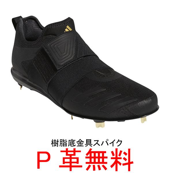縫いP革加工無料 直輸入品激安 アディダス adidas ご予約品 樹脂底金具スパイク EE9082 送料無料 野球用品 ADIZEROSPEEDFLASHAC 01