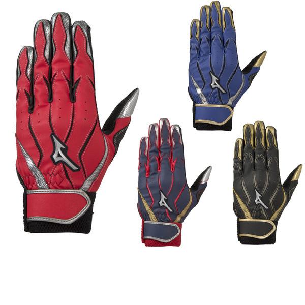 贈答品 ネーム刺繍無料 ミズノ 超歓迎された mizuno 一般用バッティング手袋 MZcomp グローブ 両手用 送料無料 1EJEA190