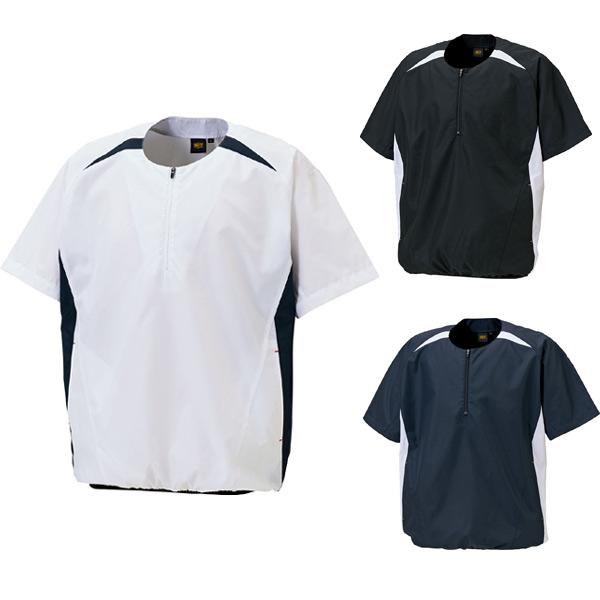 シンプルで着やすいのに機能性にも優れてるええ感じのやつです ネーム刺繍無料 ZETT ゼット 一般用トレーニングジャケット 半袖 ハーフジップ OUTLET 通販 SALE 大人 BOV535H 送料無料 Vジャン