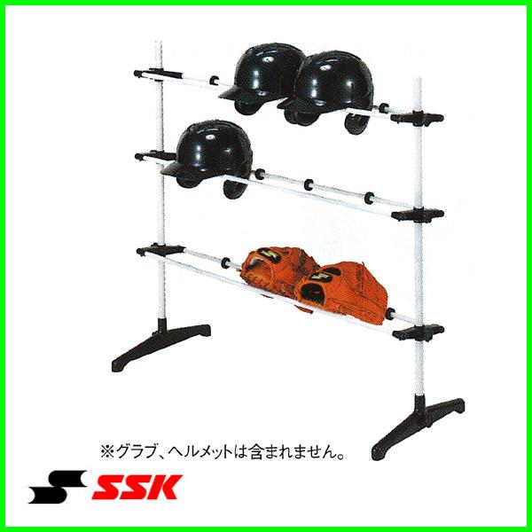 ★SSK(エスエスケイ) ヘルメットスタンド YS8000 【送料無料/野球用品】