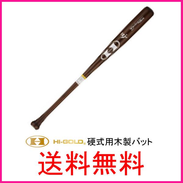 ★ハイゴールド(HI-GOLD) 硬式木製バット USAメイプル ブラウン WBT-10242 84cm×880g平均【送料無料】