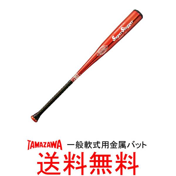 タマザワ(玉澤) 一般軟式金属バット TBA-68845T 84cm×850g平均 トップバランス【送料無料/野球用品/ヘビーウェイト】